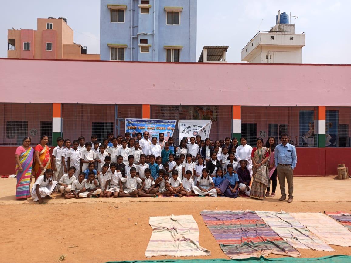 Krupanidhi College
